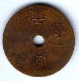 1 цент Индокитай Франция