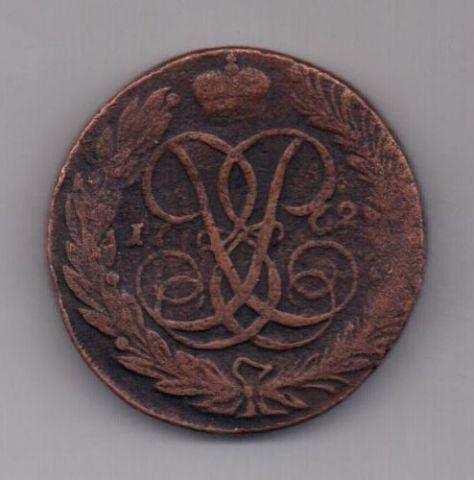 Несмотря на смерть императрицы елизаветы в начале 1762 г на