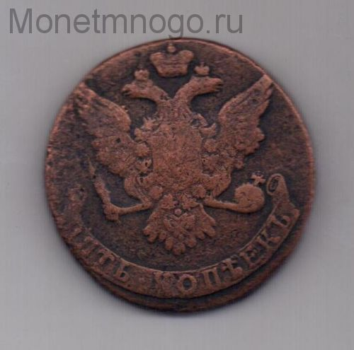 10 рублей 1762 года, спб-тi