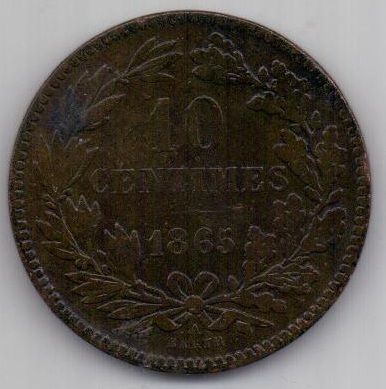 10 сантим 1865 г. Люксембург
