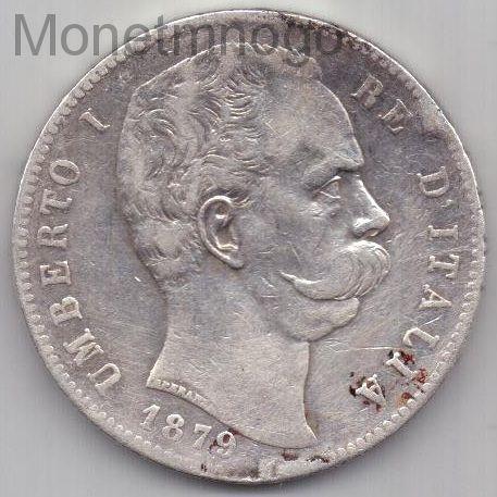 Лир 1879 г италия