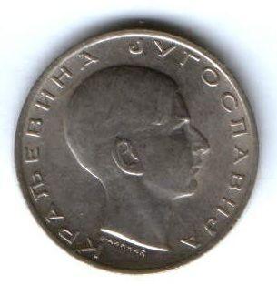 10 динаров 1938 г. Югославия