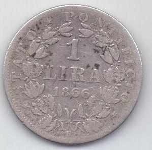 1 лира 1866 г. Ватикан