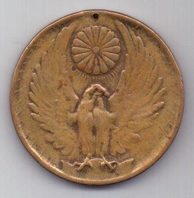 медаль 1934 г. За Маньчжурский инцидент. Япония