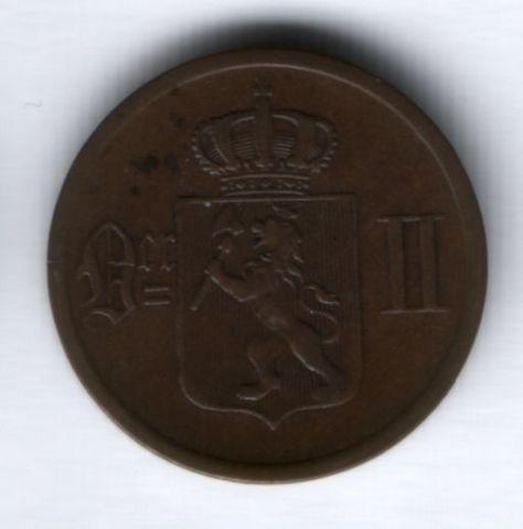 2 эре 1899 г. Норвегия