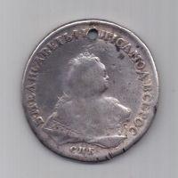 1 рубль 1751 г. СПБ l M