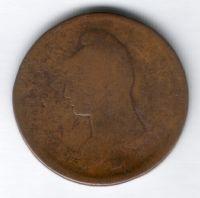1 десим 1797-1799, перечекан с 2 десимов, редкий тип, Франция