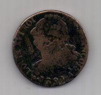 2 соля 1793 г. Франция