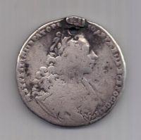1 рубль 1729 г. редкий тип, Петр ll