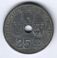 25 сантимов 1946 г. Бельгия