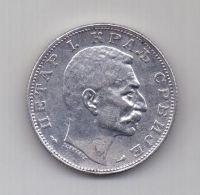2 динара 1915 г. AUNC. Сербия
