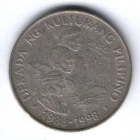 1 песо 1989 г. Филиппины, Декада культуры