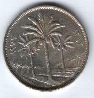 100 филсов 1972 г. Ирак