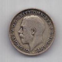 3 пенса 1920 г. Великобритания