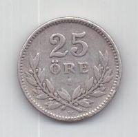 25 эре 1917 г. Швеция