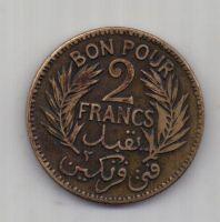 2 франка 1926 г. редкий год.Тунис