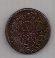 2 копейки 1760 г. редкий год