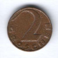 2 гроша 1929 г. Австрия