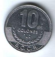10 колонов 2005 г. Коста-Рика