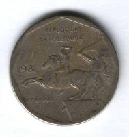 10 песо 1981 г. Колумбия