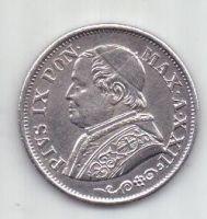 10 сольди 1868 г. AUNC. Ватикан. Италия.