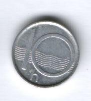 10 геллеров 1995 г. Чехия