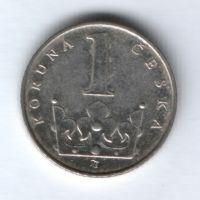 1 крона 1995 г. Чехия