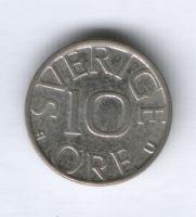 10 эре 1983 г. Швеция
