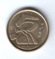 5 песет 1990 г. Испания
