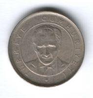 25 куруш 2005 г. Турция