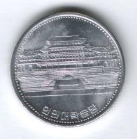1 вона 1987 г. Северная Корея