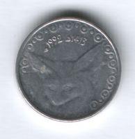 1/4 динара 1992 г. Алжир