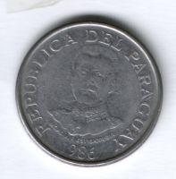50 гуарани 1986 г. Парагвай