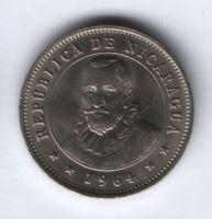 25 сентаво 1964 г. UNC Никарагуа