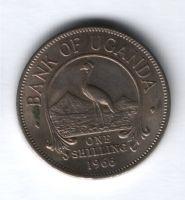 1 шиллинг 1966 г. UNC Уганда