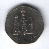 50 филсов 2007 г. ОАЭ