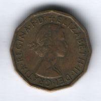 3 пенса 1962 г. Великобритания