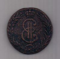 10 копеек 1780 г. редкий год. Сибирь