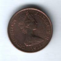 1 цент 1972 г. Каймановы острова