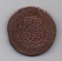 2 копейки 1763 г. СПМ перечекан