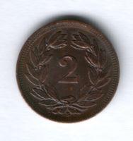 2 раппена 1907 г. Швейцария