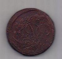 2 копейки 1759 г. Брак