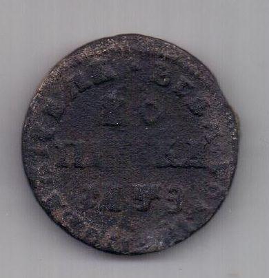 1 копейка 1707 г. Петр I
