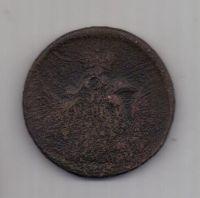 1 копейка 1755 г..Облачная