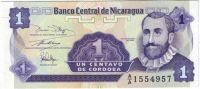1 сентаво 1991 г. Никарагуа