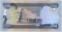 250 динаров 2003 г. Ирак