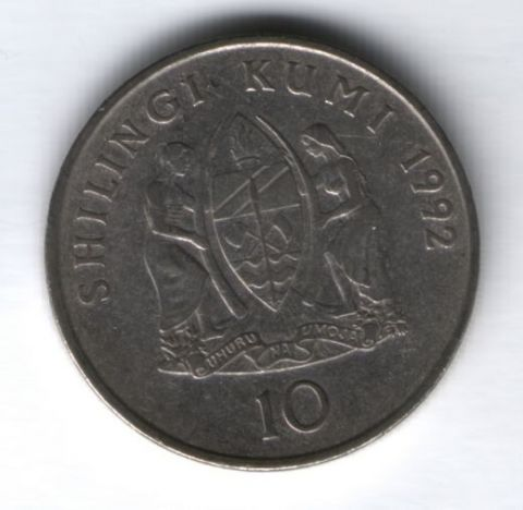 10 шиллингов 1992 г. Танзания