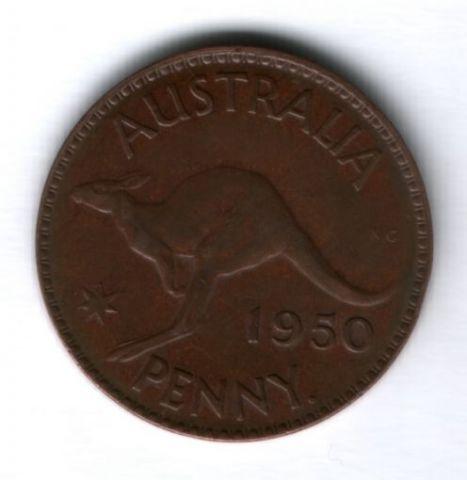 1 пенни 1950 г. Австралия, редкий тип, точка после пенни