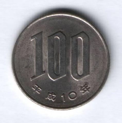 100 иен 1998 г. Япония