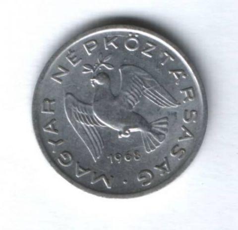 10 филлеров 1968 г. Венгрия